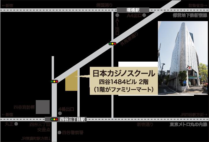 JCS Hold'em地図(日本カジノスクール内)