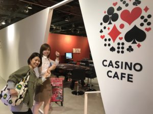 カジノカフェ入口